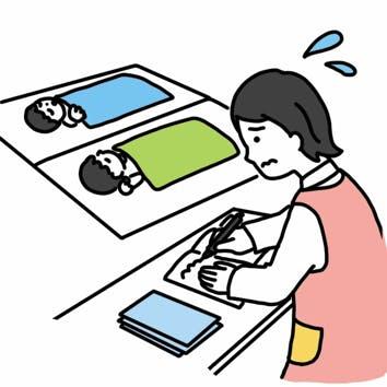 保育業務の合間に連絡帳を書く負担